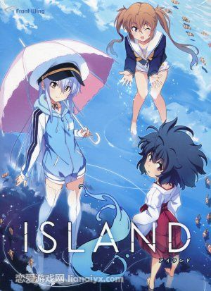 ISLAND()