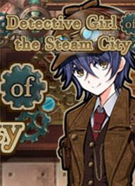 蒸汽之都少女侦探(Detective Girl of the Steam City)